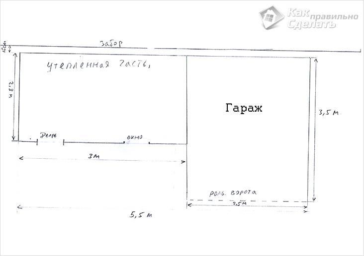 Схема гаража с примыкающим к нему сараем