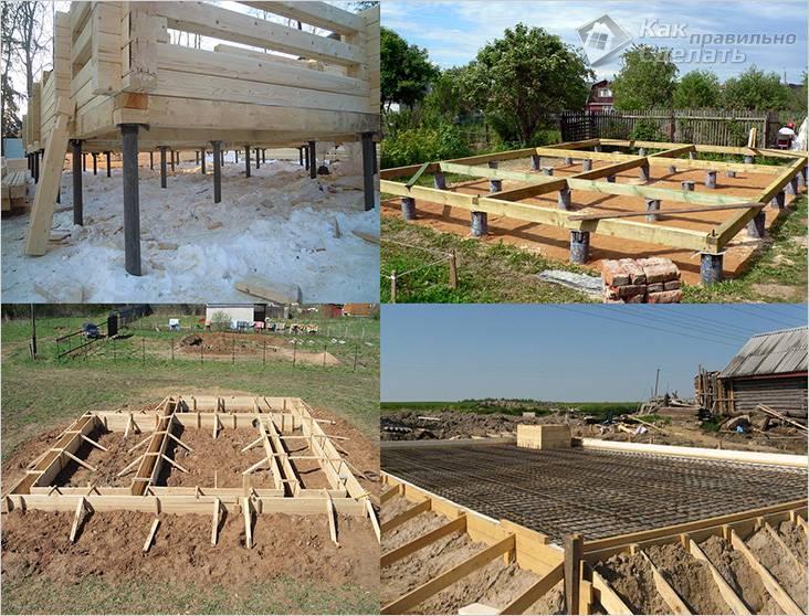 Виды фундамента для деревянного дома