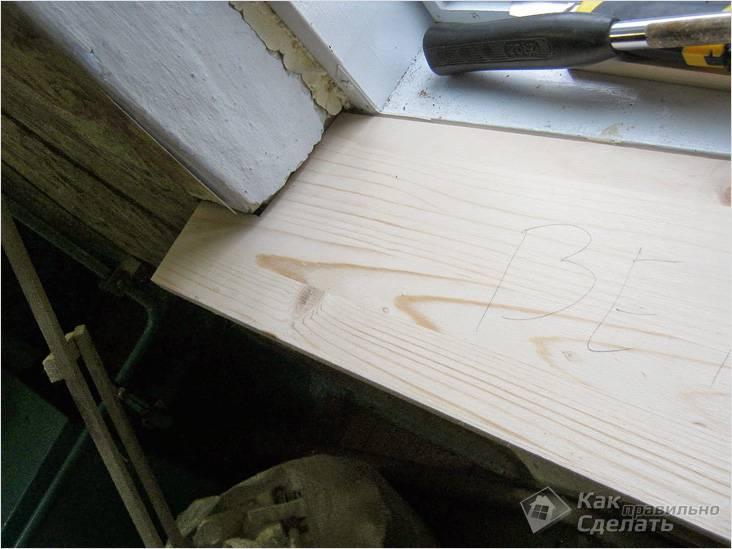Подоконники деревянные своими руками