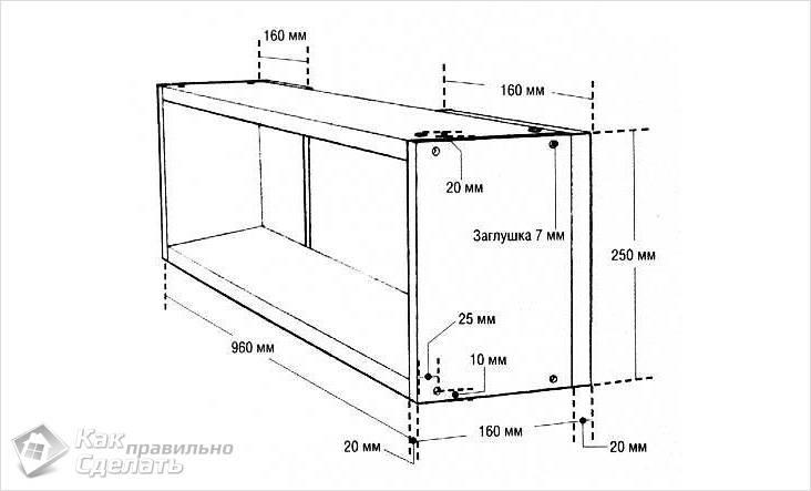 Пример чертежа навесной деревянной полки