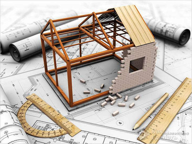 Что нужно сделать перед строительством дома