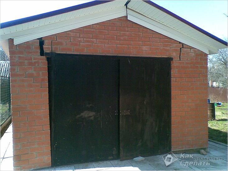 Для этого гаража не сделан хороший фундамент