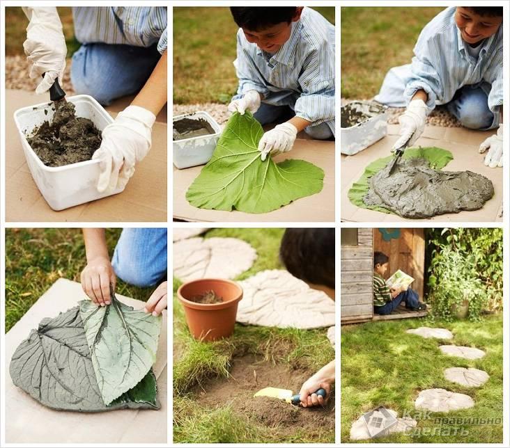 Изготовление тропинки в форме листьев