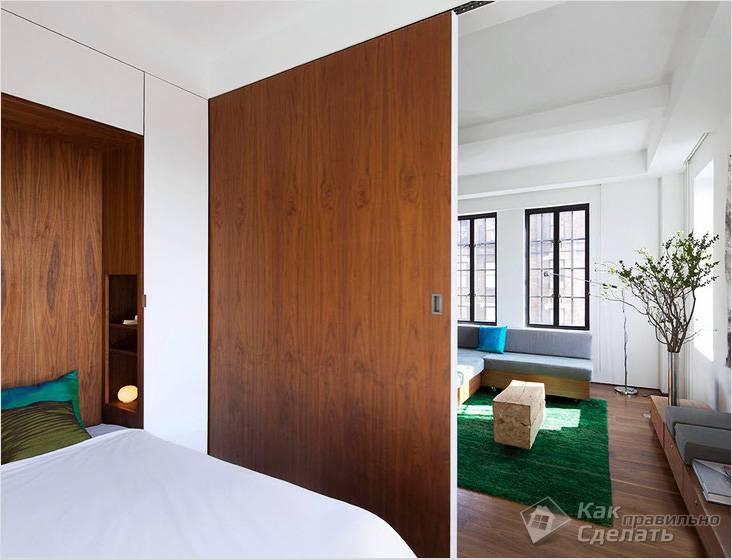 Перегородка, отделяющая спальню