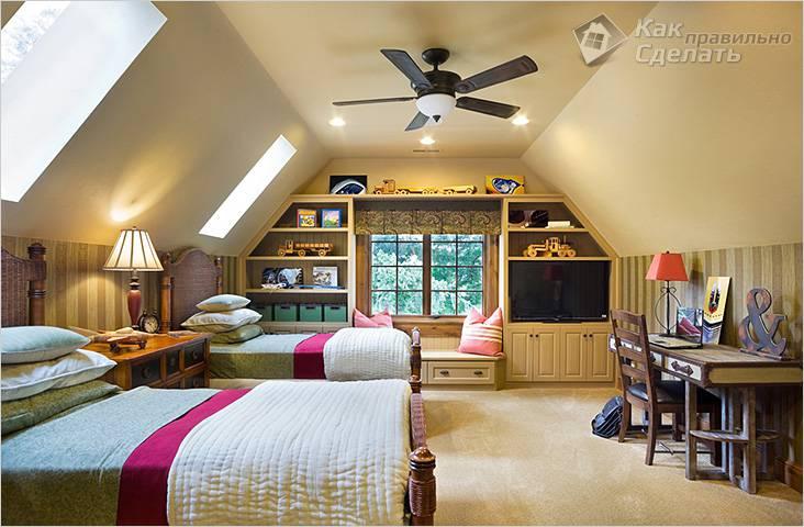 Полноценная комната на чердаке