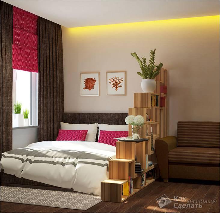 Разделение гостиной и спальни при помощи сквозного стеллажа