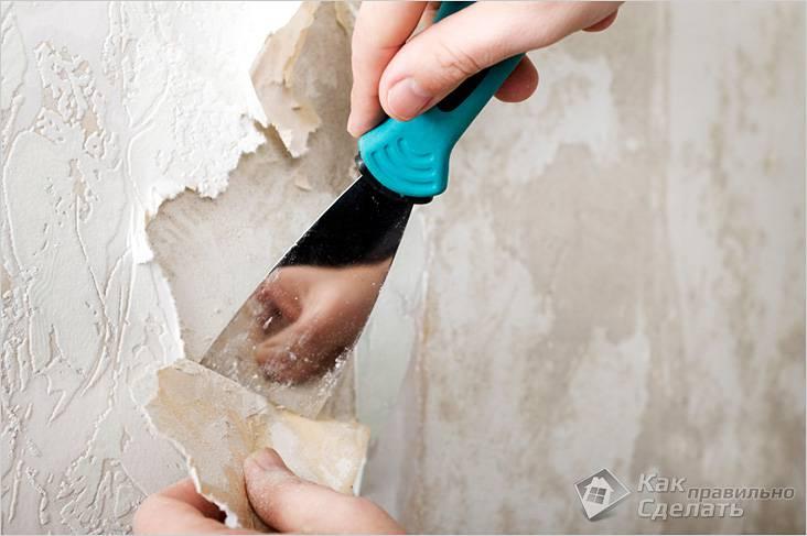 Стены нужно очиситить