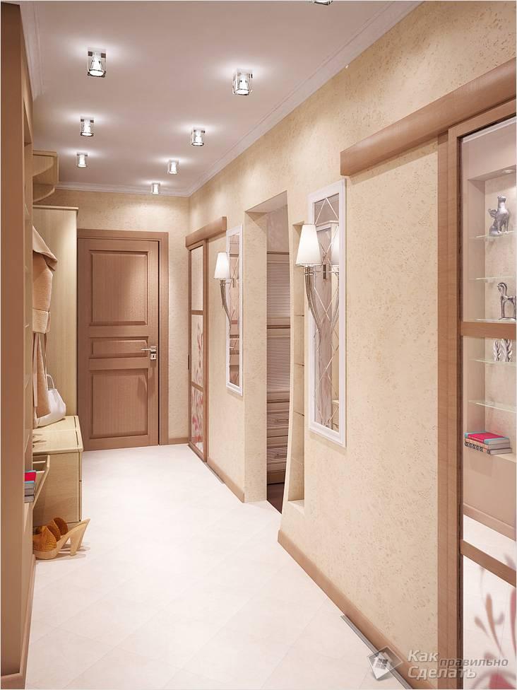 В маленьком коридоре потолки должны быть светлыми