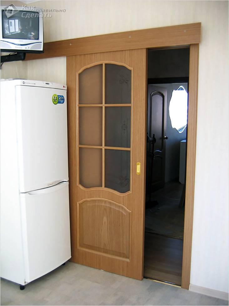 Двери купе на кухне