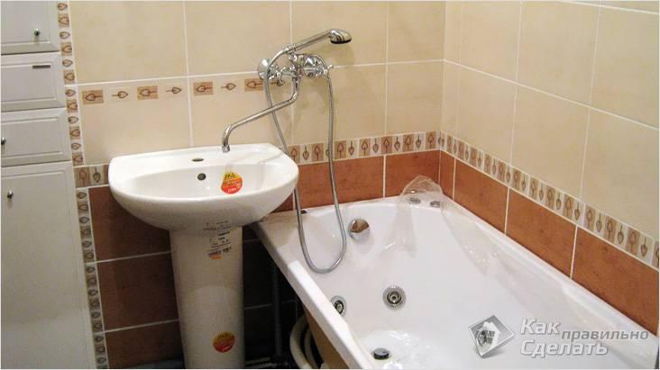 Один смеситель на раковину и ванну