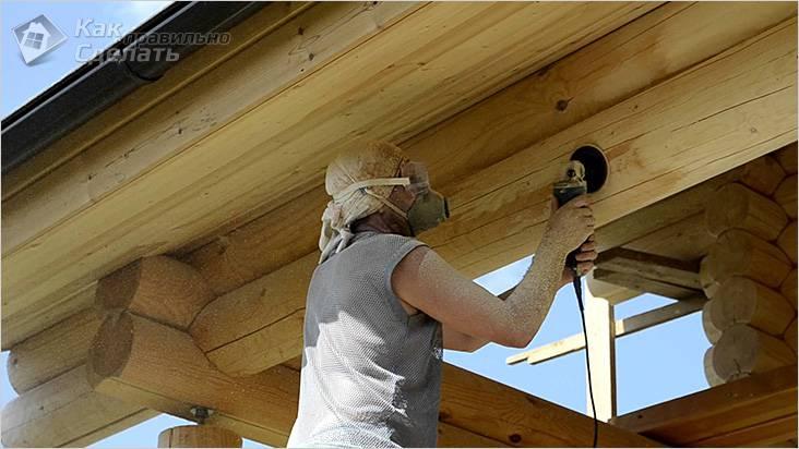 Подготовка деревянного дома к покраске