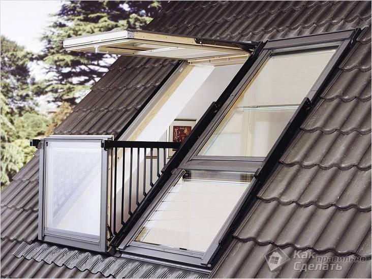 Балконное мансардное окно