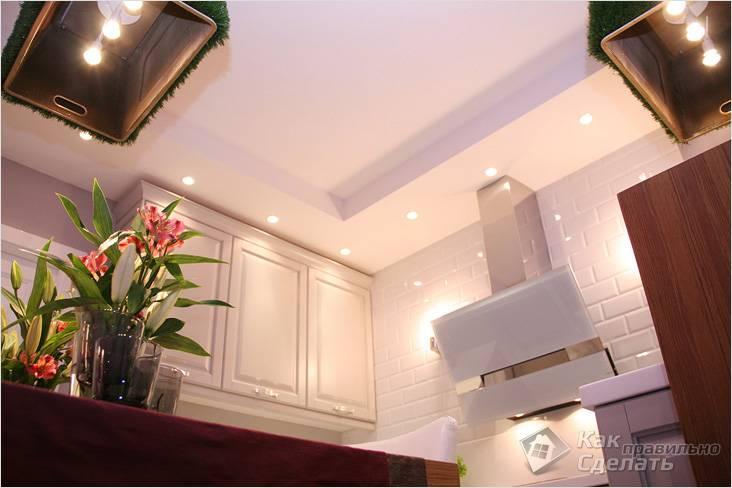 С подсветкой на кухне