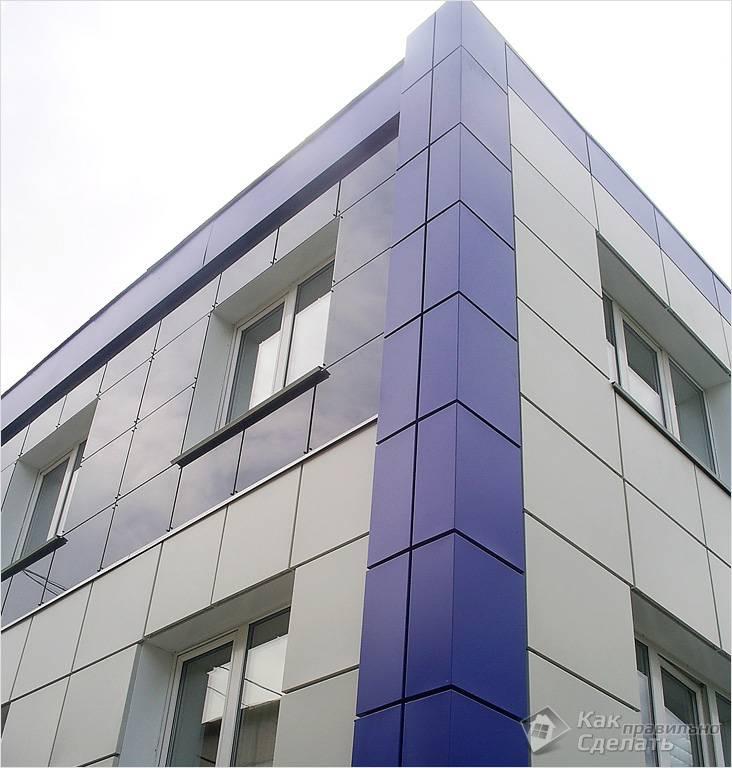 Облицовка офисного здания