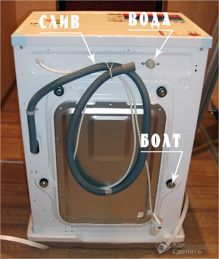 Как установить стиральную машину самостоятельно видео