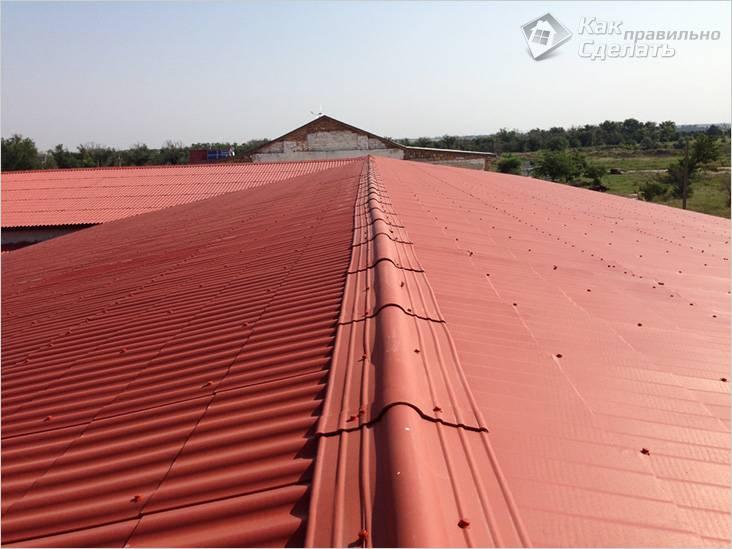 Большая площадь крыши