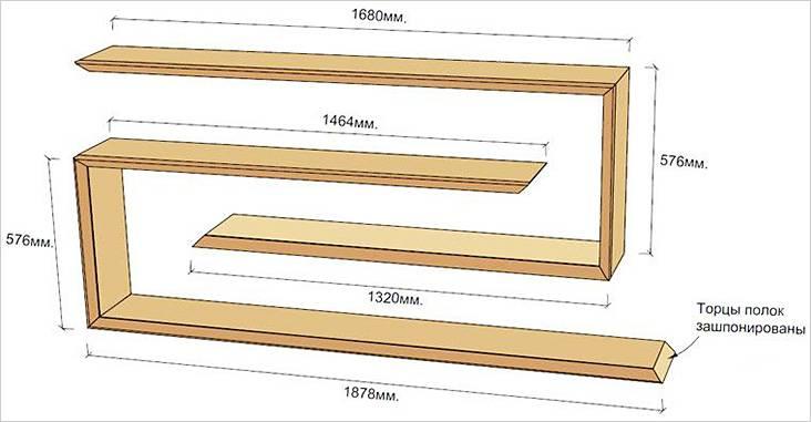 Схема настенной-полки c-размерами