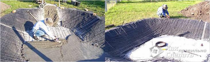 Второй слой бетона
