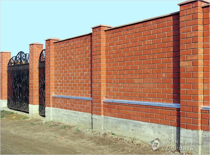 Забор с выступом