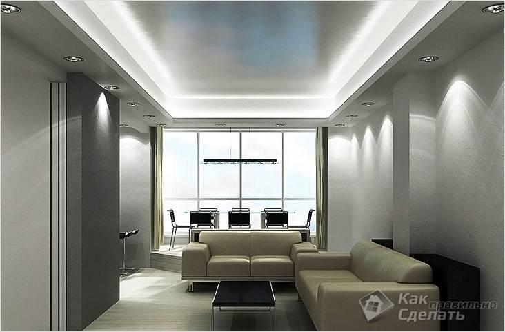 Комбинированная подсветка потолка
