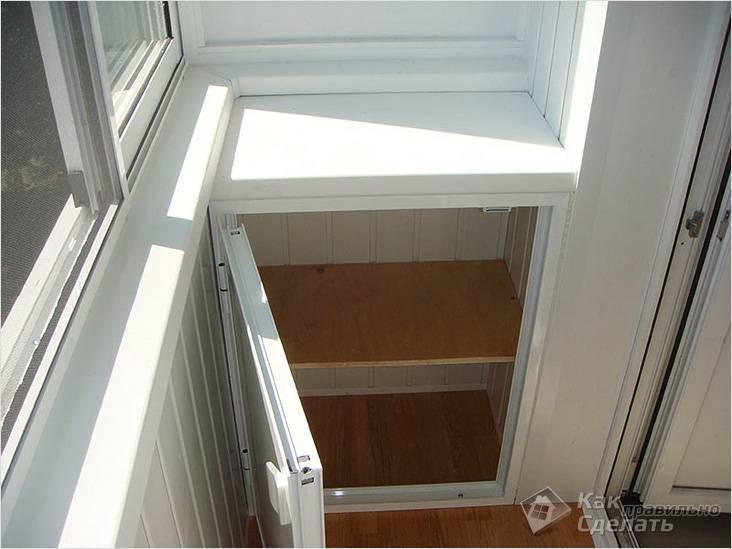 Полезное использование балконного пространства