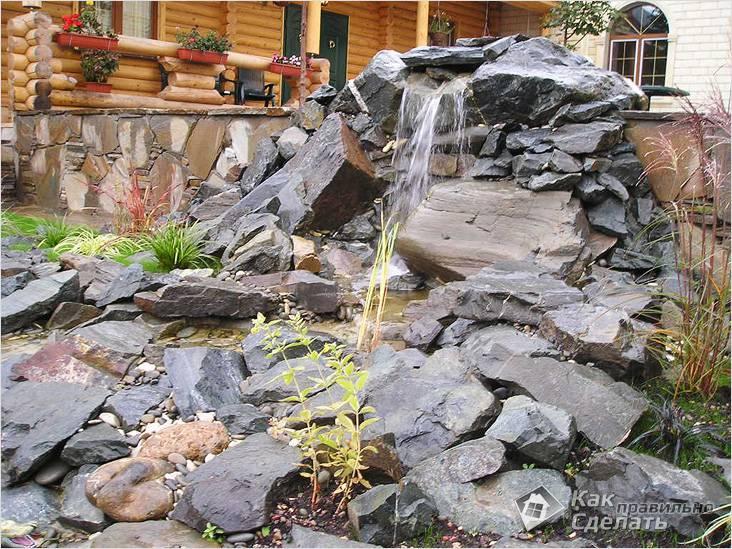 Рокарий с водопадом