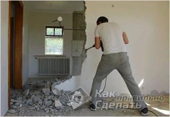 Снос бетонных перегородок