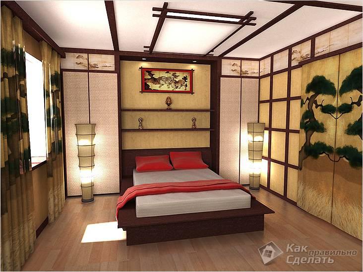 Спальня — японский дизайн