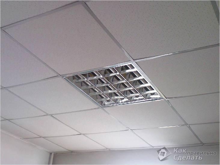 Светильник для потолка Армстронг