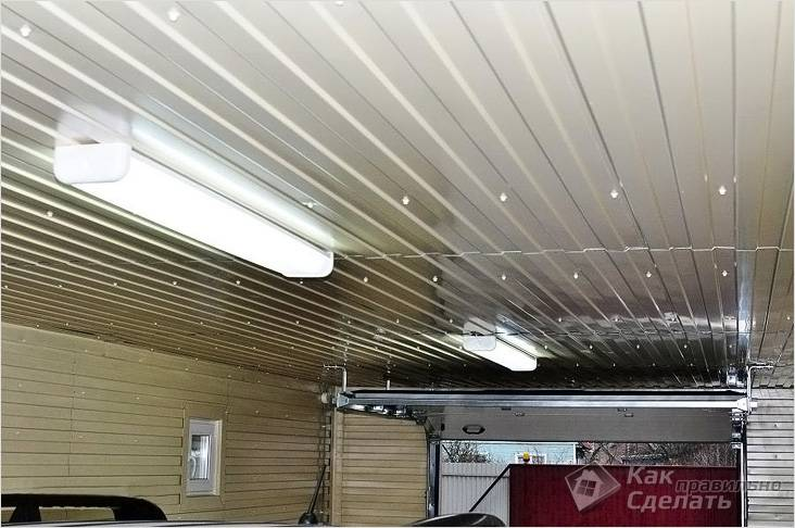Верхнее освещение гаража
