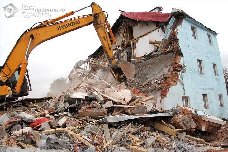 Возможность сноса зданий