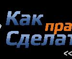 logo_kak_prav