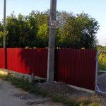 konstrukcija-zabora-iz-profnastila-na-etape-stroitelstva-1000_новый размер